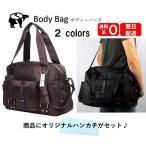 ボディーバッグ ショルダーバッグ ハンドバッグ ビジネスバッグ 帆布 2way ギフト ハンカチセット 送料無料 全3色