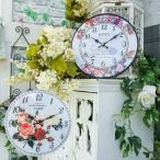 掛け時計 Lサイズ 直径30cm ローズ柄 花柄 薔薇 蝶 クラシック おしゃれ