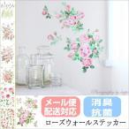ウォールステッカー  消臭抗菌 ローズ A4サイズ 薔薇 池端 禎三 ロマンチック 模様替え DIY 日本製