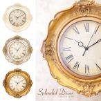 掛け時計 スプレンディッドデコ ウォールクロック アンティーク調 クラシック エレガント ロココ調 高級感 ゴールド ホワイト