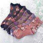 靴下 コアホット素材 遠赤 吸湿速乾 クルーソックス 薔薇 レディース 日本製 ローズ柄 Guilleret ギフト ゴム口ゆったり