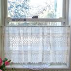 カフェカーテン チュール刺繍 ベージュ レース 45cm丈 45×120cm おしゃれ 目隠し かわいい 薔薇雑貨