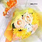ソープフラワー 花束 薔薇 ひまわり 15本 ミニタイプ ソープフラワー