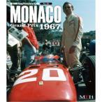 Monaco Grand Prix1967 Joe HONDA Racing Pictorial Series by HIRO NO16【MFH BOOK メール便送料無料】