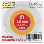 マスキングテープ 1.5mm×5M巻