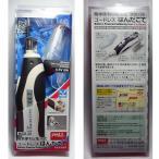 電池式はんだコテ LED補助光付(MSD-20)電池別売り