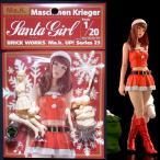 1/20 Santa Girl (サンタガール)【BRICK WORKS】