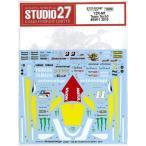1/12 YZR-M1 Team Tech3 #5/#11 2010 (T社1/12対応)