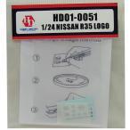 1/24 NISSAN R35 LOGO【ホビーデザイン】