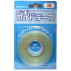 すじぼり用 ガイドテープ 3mm
