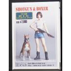 1/24 SHOTGUN & BOXER【アトリエイット atelier iT】