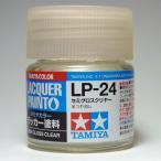 LP-24 セミグロスクリヤー【タミヤカラー ラッカー塗料】