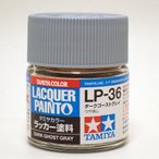 LP-36 ダークゴーストグレイ【タミヤカラー ラッカー塗料 Item82136】