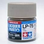 LP-75 バフ【タミヤカラー ラッカー塗料 Item82175】