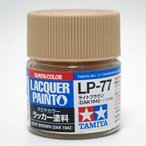 LP-77 ライトブラウン (DAK 1942〜)【タミヤカラー ラッカー塗料 Item82177】