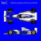 Williams FW16 San Marino GP Ver.C