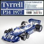 タイレル P34 1977 Ver.A 【モデルファクトリーヒロ 1/12 Tyrrell P34 1977 K599】
