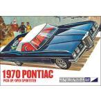 MPC 1/25 1970 ポンティアック ピックアップ/オープンスポーツスター【MPC840】