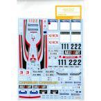1/24 ランサーエボV 1998フィンランド/GB T社「三菱ランサーエボリューションV WRC」対応