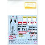 1/24 ランサーエボVI 2000モンテカルロ T社「三菱ランサーエボリューションVI WRC」対応