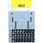 1/12 LOTUS72D 1972/73 Full sopnsor (T社1/12対応)