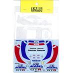1/24 NISSAN GT-R LM CLUB LE MANS 1995(T社NISMO GT-R LM対応)