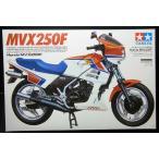 1/12 Honda MVX250F【タミヤ 1/12オートバイシリーズ Item14023】