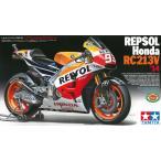 レプソル Honda RC213V '14【タミヤ 1/12オートバイシリーズ】