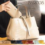 【セット商品】 BARCOS クロコダイル型押し シャイニング レザー トート & ロングウォレット レディース 全7色 ONESIZE バルコス