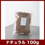 Yahoo!植木鉢・テラコッタ専門店バージ植木鉢 その他 ココファイバー 100gバッグ (天然のココヤシ繊維)