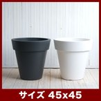 ショッピング鉢 植木鉢 鉢カバー アクシア プラスト 45