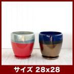植木鉢 陶器鉢 ヴィトロ ドゥオ ツートーン 9号 受け皿付き