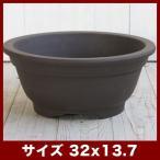植木鉢 陶器鉢 常滑焼ウ泥 丸サツキ鉢 10号