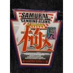 SAMURAI S510XX 19oz/サムライジーンズ メンズ デニムパンツ