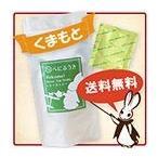 雅虎商城 - べにふうき茶 緑茶 粉末緑茶
