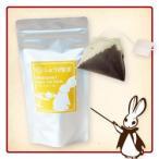 雅虎商城 - しょうが紅茶 熊本県産使用  生姜紅茶 ティーバッグ