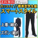 ショッピングズボン 【送料無料】富士ヨットClassic細身の標準型学生服 ズボン/細身の標準型学生ズボン