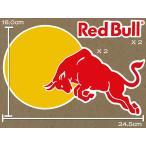 海外限定 / 特大 / PVC仕様 / RED BULL レッドブル ロゴ ステッカー カスタム ライダー 防水仕様