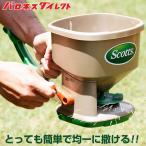種・肥料散布器 スコッツ 手動 ハンディースプレッダー WHIRL