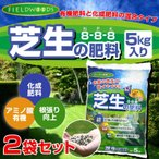 Yahoo!芝生のことならバロネスダイレクトセットでお得♪ FIELDWOODS FW-OCF 芝生の肥料(混合有機肥料) 5kg入り×2袋セット 送料込