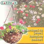 英国ガードマン(GARDMAN) ブラックスミス ジュエル ハンギングバスケット 35cm / ヤシマット付き /