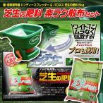 芝生の肥料 楽ラク散布セット(種・肥料散布器 ハンディースプレッダー&バロネス 芝生の肥料5kg 1袋)