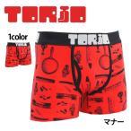 TORIO(トリオ)/ボクサーパンツ/メンズ/マナー/メール便対応/プレゼント/ギフト