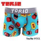 TORIO(トリオ)/ボクサーパンツ/メンズ/Yes.Noマウス/メール便対応/プレゼント/ギフト