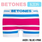 BETONES(ビトーンズ) キッズ ボクサーパンツ AKER メール便対応 プレゼント ギフト