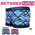 BETONES(ビトーンズ)/レディース/ボクサーパンツ/ショーツボクサー/FEZ/メール便対応/プレゼント/ギフト