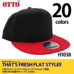OTTO(オットー)/H1038/キャップ 帽子/フラットバイザー/メンズ/レディース/男女兼用
