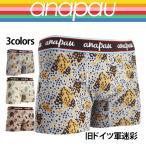 anapau(アナパウ)ボクサーパンツ/旧ドイツ軍迷彩/メンズ/メール便対応/プレゼント/ギフト