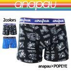 anapau(アナパウ)ボクサーパンツ/anapau×POPEYE/メンズ/メール便対応/プレゼント/ギフト