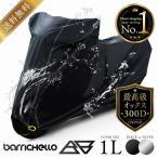 Barrichello(バリチェロ) バイクカバー 1Lサイズ 高級オックス300D使用 厚手生地 防水 PCX Ape シグナスX [ブラック] [シルバー]